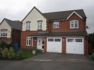 5 bed Detached home to rent in Bracken Way, Harworth...