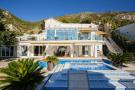 5 bedroom Villa for sale in Spain - Andalusia...