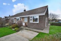 Astley Gardens Semi-Detached Bungalow for sale