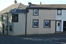 3 Hamilton Road Cottage for sale