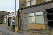 2 bed Terraced house to rent in High Street, Queensbury...
