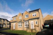 semi detached house in Keighley Close...
