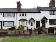 Cottage to rent in Pemberton Road...