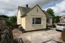 Cudhill Road Detached Bungalow to rent
