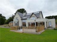 £80000 BELOW VALUATION! Magnificent 6 Bedroom Home Superior Finish - Daviot Detached property for sale