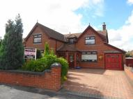 4 bed Detached property in Oak Tree Road, Eccleston...