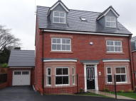 5 bed Detached home for sale in St. Thomas Close...