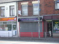 St. Helens Road Shop to rent