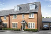 new house in Norlands Lane, Widnes...