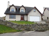 5 bedroom Detached home for sale in Woodside Gardens...