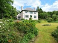 4 bed Detached home in Arisaig, Inverness-Shire