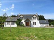 4 bed Equestrian Facility property in Achlaschoille, Farr...