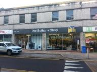 Shop to rent in High Street, Kirkcaldy...