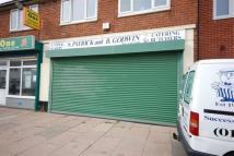 Commercial Property in Keightley Road...