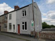 1 bedroom Terraced home to rent in The Green...