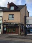 property for sale in Edlington Lane, Doncaster, South Yorkshire, DN12