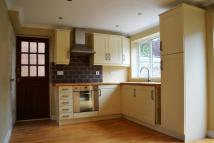 3 bedroom Detached property for sale in Carr View Road...