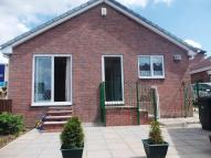 Detached Bungalow in Sanctuary Fields, Anston