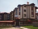 2 bedroom Apartment for sale in Bansko, Blagoevgrad