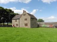 Land for sale in Hillsdale Hall, Grindon...