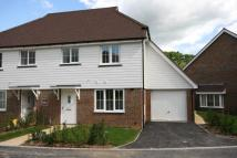 3 bed semi detached home in Speedwell Drive...