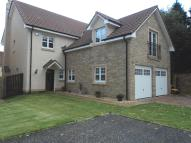 5 bed Detached home for sale in 15 Cambus Avenue...