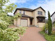 Detached house for sale in Elmbank, Lesmahagow...
