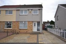 semi detached property in Ringwell Gardens...