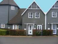 Lodge in THE ROUNDEL, Northampton to rent