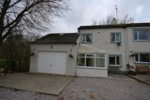 3 bed semi detached home in . Gill Cottage, Lamplugh...
