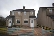 semi detached home in Meadowfield Grove...
