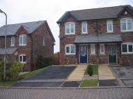 2 bedroom semi detached house in Fern Way, The Highlands...