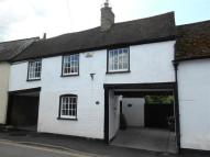 5 bed Link Detached House in East Street, Kimbolton...