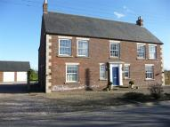 property for sale in Friskney