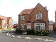 Detached home to rent in Maltby court Darlington