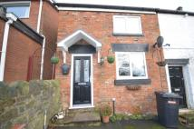 semi detached house in Ratcliffe Road, Wigan