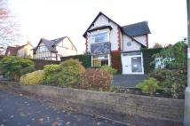 4 bed Detached home in Tan House Lane...
