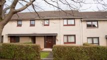 2 bed Terraced property for sale in Primrose Lane, Rosyth...