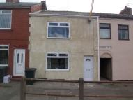 2 bed Terraced home to rent in Bridge End, Coxhoe, DH6