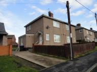 2 bed semi detached house in The Grove, Coxhoe, DH6