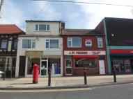 Flat to rent in Sunderland Road, Horden...