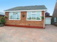 Detached Bungalow in Hedworth Lane, JARROW...