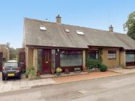Semi-Detached Bungalow in Boquhan, STIRLING