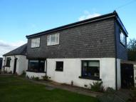 4 bed Link Detached House in 9, Muirdrum, CARNOUSTIE...