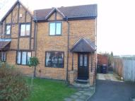 3 bedroom semi detached property in Ellerton Way, GATESHEAD...