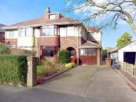 5 bedroom semi detached home for sale in Croslands Park...