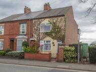 3 bed End of Terrace property in Melbourne Road, IBSTOCK...