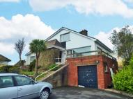 Detached Bungalow for sale in Dorrandale Road...
