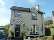 3 bedroom Detached house for sale in Blackpark Cottages...