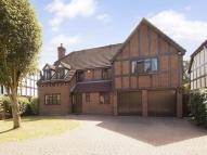 5 bedroom Detached property for sale in Oates Close, BROMLEY...